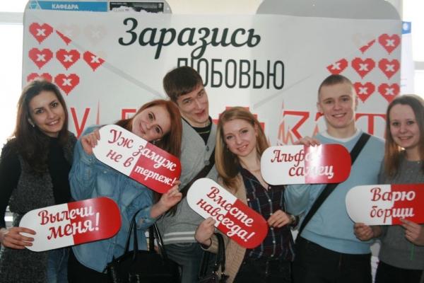 Конкурс для студентов в день святого валентина